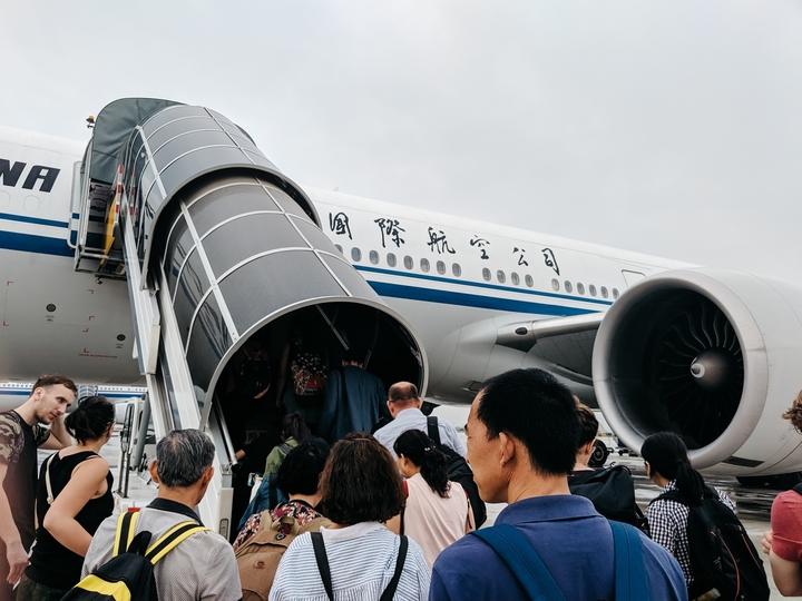 Beijing Prepares To Open Second International Airport in September